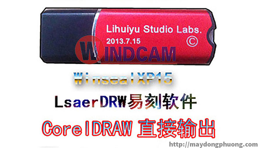 usb khóa phần mềm máy laser đỏ